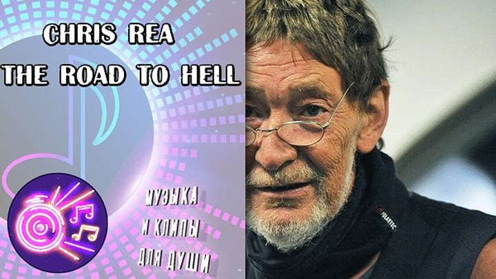 Chris Rea - The Road To Hell 1989 Video