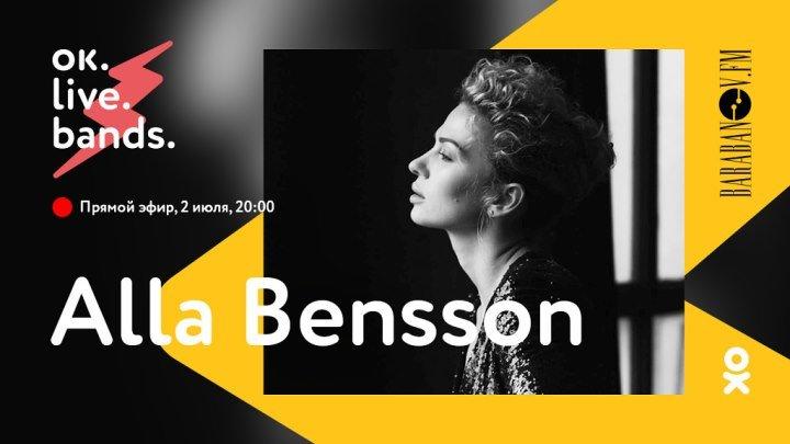 Alla Bensson #oklivebands