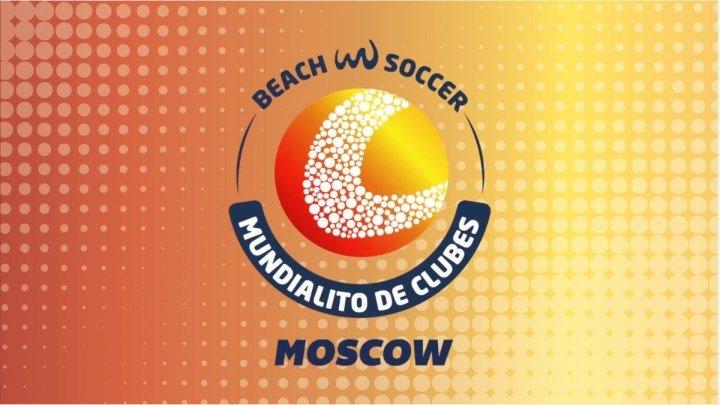 Чемпионат мира среди клубов по пляжному футболу Плей-офф (2 марта16:40 МСК)