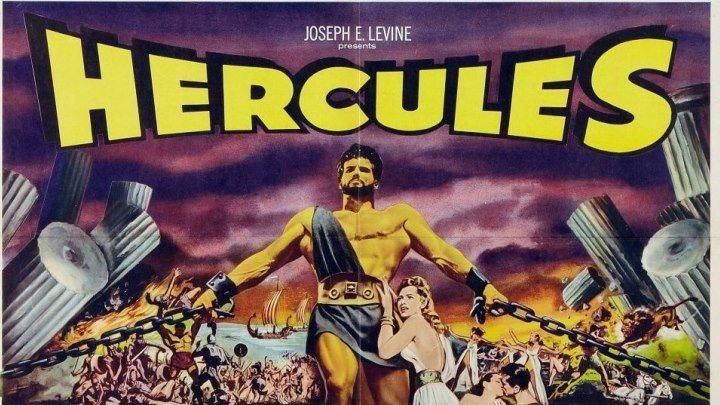 Подвиги Геракла / Le Fatiche Di Ercole (1958, Италия, Испания, фэнтези, приключения)