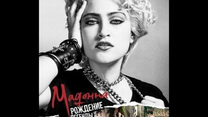 Мадонна: Рождение легенды (2019) TS