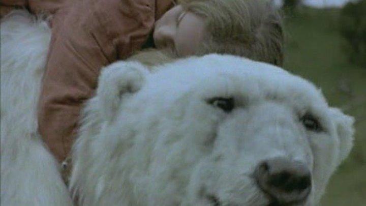 «Король - полярный медведь» / 1992 / DVDRip