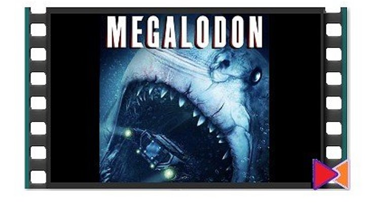 Мегалодон (ТВ) [Megalodon] (2018)