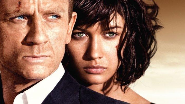 007 Квант милосердия