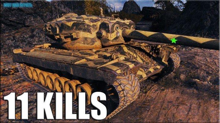 Т30 красава сделал бой ✅ 11фрагов World of Tanks