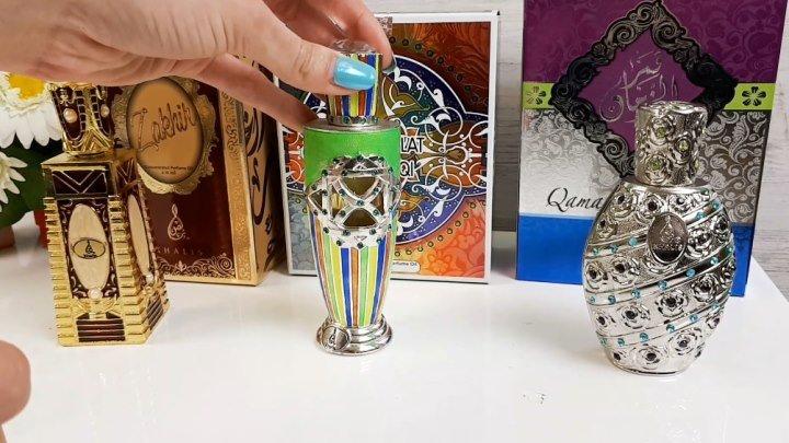 А вам нравятся арабские ароматы? Посмотрите для вас обзор оригинальных масляных духов. А какие ваши любимые ароматы и чем пользуетесь сейчас? Напишите в комментариях, очень интересно узнать