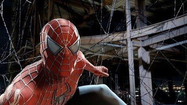 Человек-паук 3 Враг в отражении (фантастика, боевик)