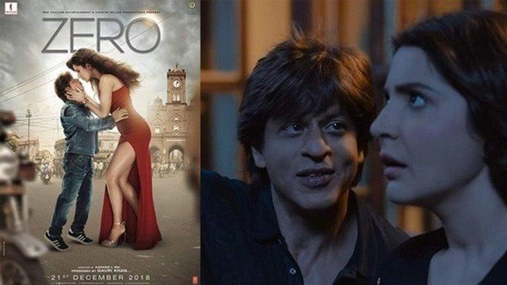 Фильм «Hoль», новые индийские фильмы, HD