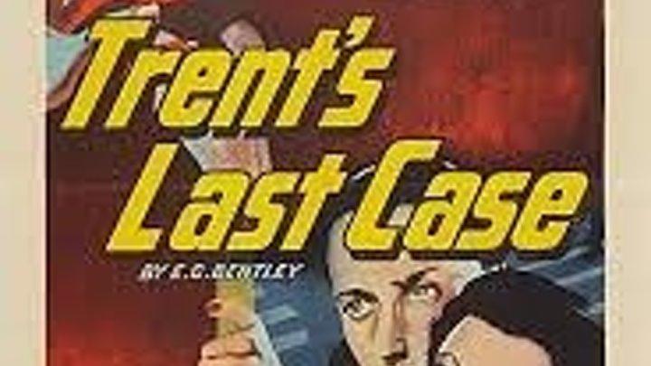 Trent's Last Case (1952) Michael Wilding, Margaret Lockwood, Orson Welle