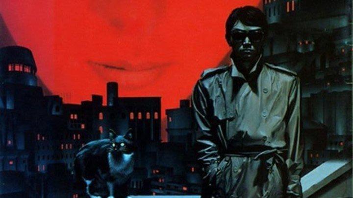 Красные очки (1987-2000) трилогия