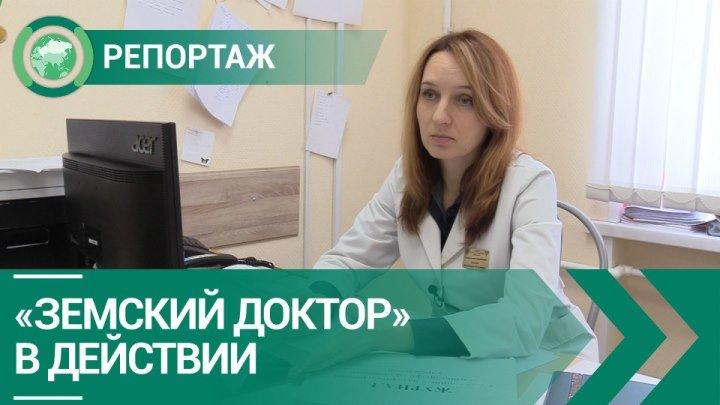 Программа «Земский доктор» привела в лечебницу им. Кащенко 43 психиатра. ФАН-ТВ