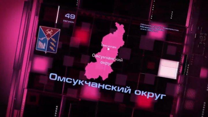 Сюжет Эхо Дня от 01.04.2019. Отчет Главы администрации о проделанной работе