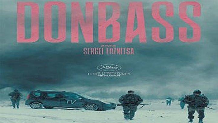 Донбасс : драма