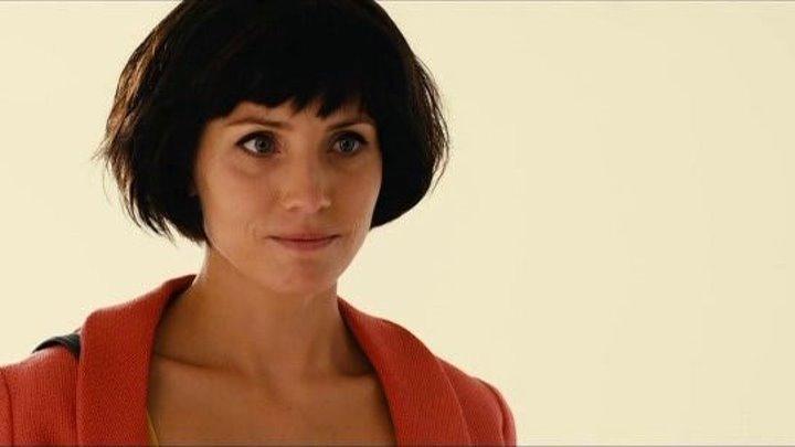 Личность: неизвестна (2011)