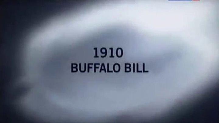 1910 год . Буффало Бил ( док . фильм )