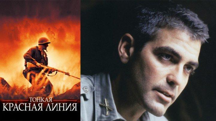 Фильм «Тонкая красная линия», боевики, исторические, военные фильмы, HD