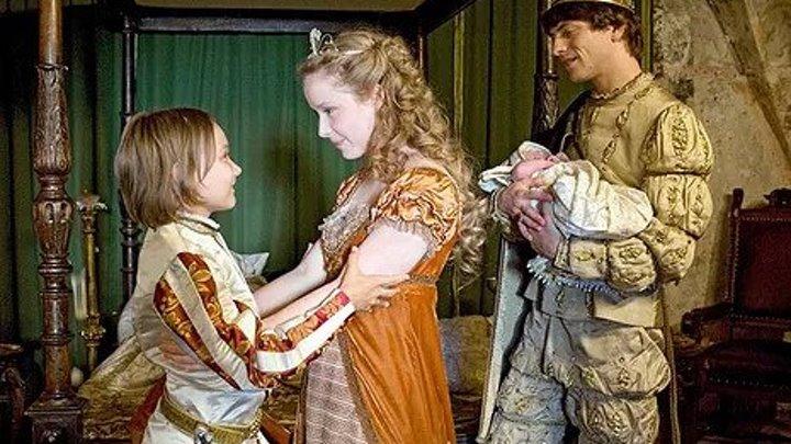 Братец и Сестрица (2008)Мелодрама, Приключения, Семейный. Страна: Германия.