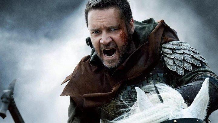 Робин Гуд (боевик, триллер, приключения)