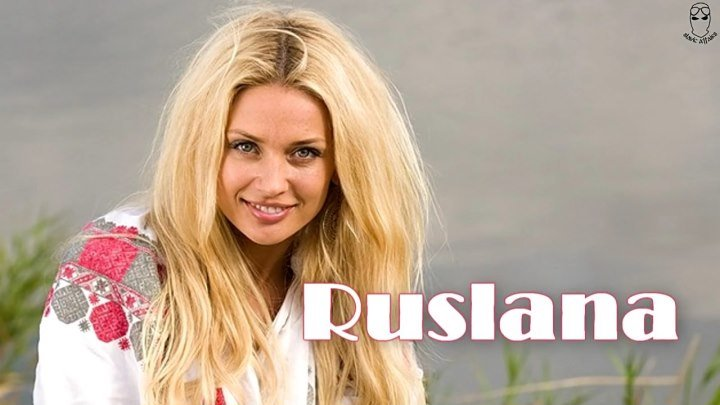 Slavic Russian Trap Music | Ruslana Тра Ля ля