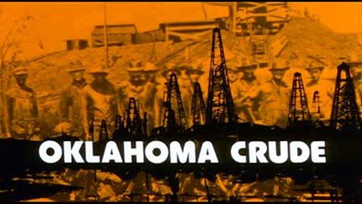 """"""" Оклахома , как она есть """" ( классика вестерна . 1973 )"""