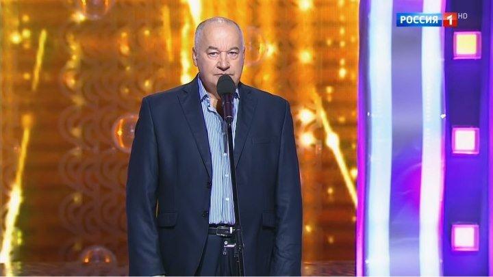 Короли смеха 🎄 Игорь Маменко. Новогодняя юмористическая программа