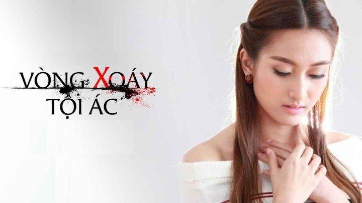 Vòng Xoáy Tội Ác Tập 25 - Phim Thái Lan Lồng Tiếng