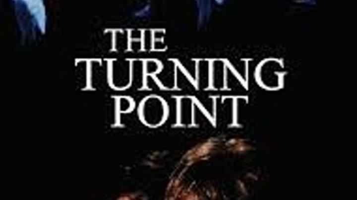The Turning Point (1977) Anne Bancroft, Shirley MacLaine, Mikhail Baryshnikov