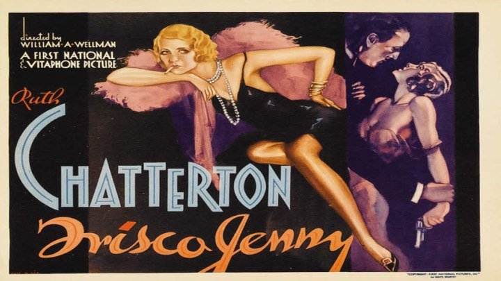 """Ruth Chatterton is """"Frisco Jenny""""! 💋🚬 with Louis Calhern and Donald Cook!"""