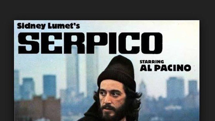 Serpico 1973 , Al Pacino John Randolph, Cornelia Sharpe, Biff McGuire