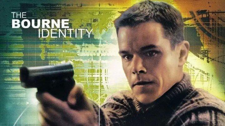 Идентификация Борна. боевик, триллер, детектив