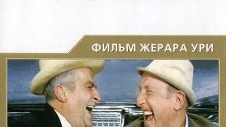 Разиня.Луи Де Финес.1965 BDRip 1080р