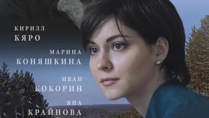 На перекрестке радости и горя (2016) 1-2-3-4 серия мелодрама.