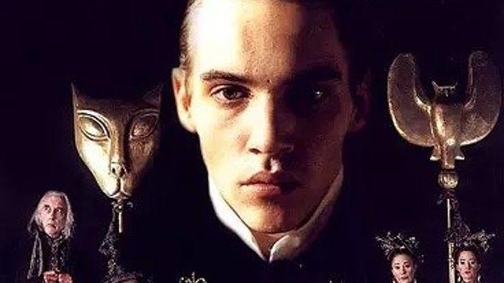 Темное королевство.. фэнтези, драма, комедия(2 серия)