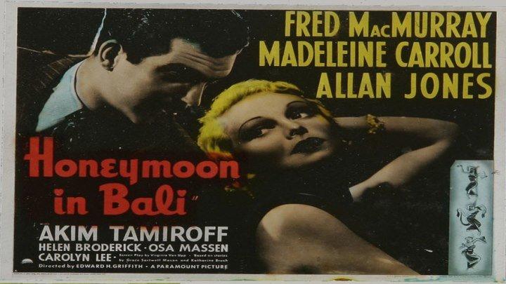 Honeymoon in Bali 🍯🌜 starring Fred MacMurray and Madeleine Carroll!