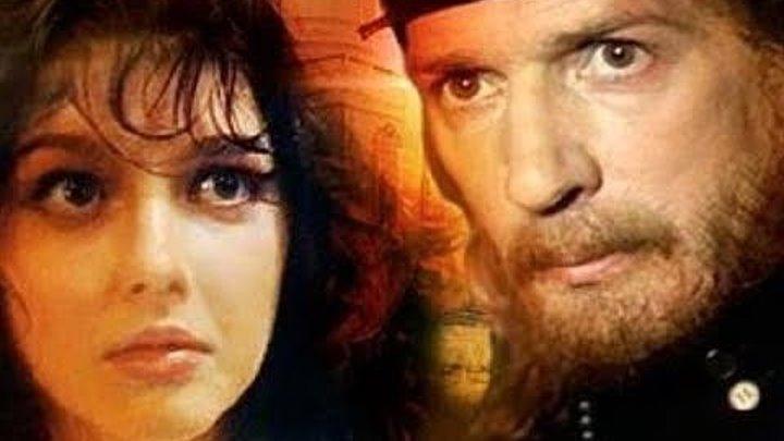 Кино 90-х: Грех. История страсти. 1993.(драма)