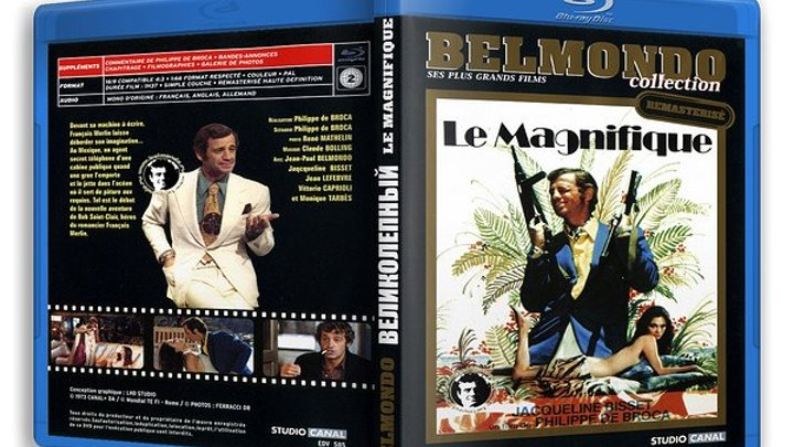 Великолепный..с Бельмондо.1973.BDRip.720p