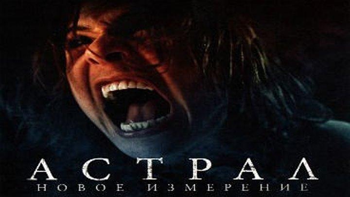 ужасы, фантастика, триллер, драма