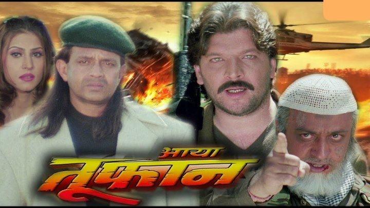 Воины ислама (1999) Aaya Toofan