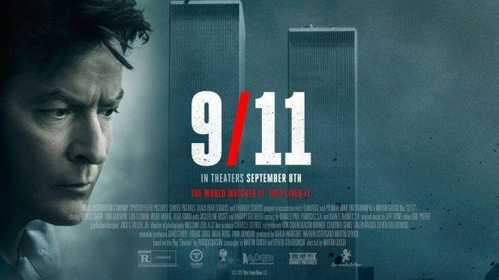 9/11 , 2017