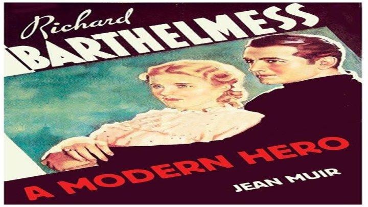 A Modern Hero starring Richard Barthelmess and Jean Muir!