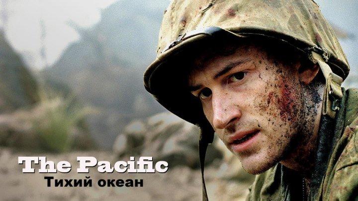 Серии: 1, 2 ( 10 серий ) Драма, Военный, История ( Full HD )