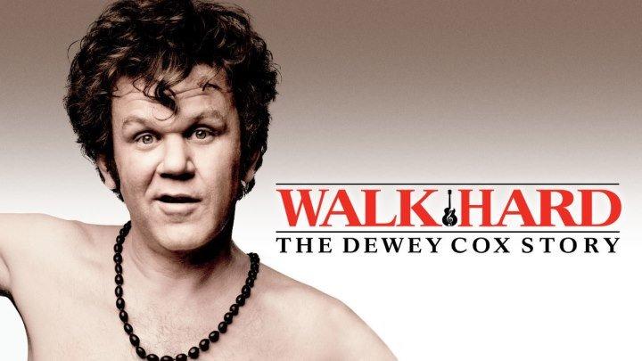 Взлеты и падения: История Дьюи Кокса (2007, США, комедия, музыка)