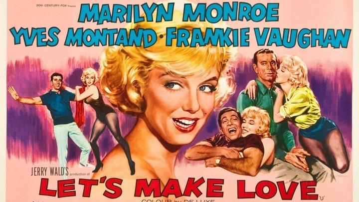 Займемся любовью / Let`s Make Love (1960, США, комедия, мюзикл)
