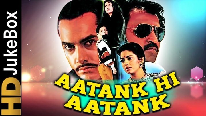 """Aatank Hi Aatank"" (1995) _ Full Video Songs Rajinikanth, Aamir Khan, Ju"