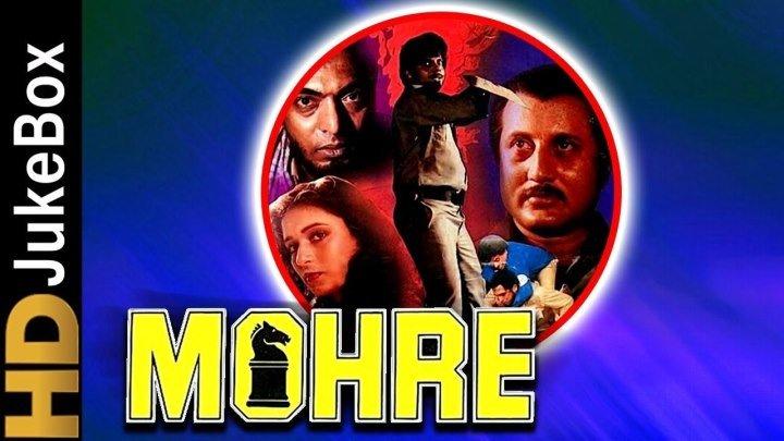 """Mohre"" (1988) _ Full Video Songs _ Nana Patekar, Madhuri Dixit, Anupam Kh"