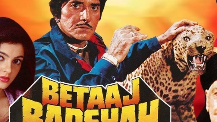 Betaaj Badshah (1994) _ Full Video Songs Jukebox _ Raaj Kumar, Shatrughan Sinha,