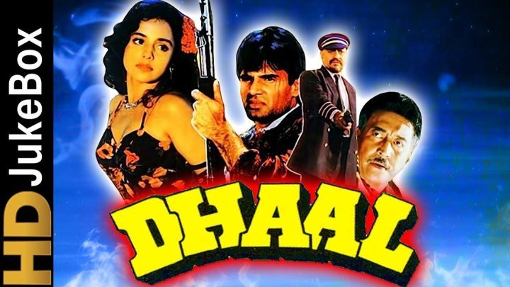 Dhaal (1997) _ Full Video Songs Jukebox _ Sunil Shetty, Gautami Tadimalla, Vinod