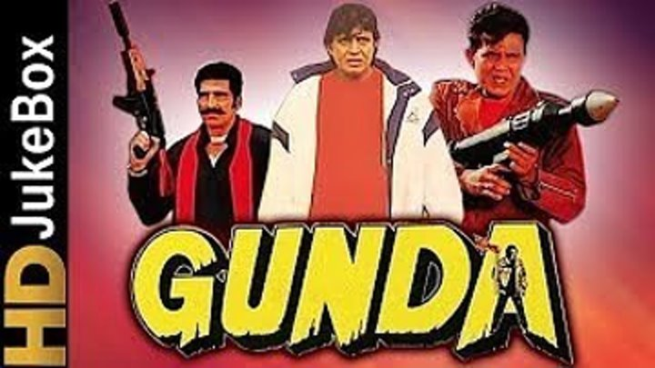 Gunda (1998) _ Full Video Songs Jukebox _ Mithun Chakraborty, Mukesh Rishi, Ishr