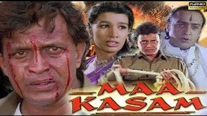 Maa Kasam (1999) _ Full Video Songs Jukebox _ Mithun Chakraborty, Mink Singh, Gu