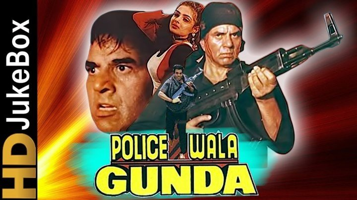 Policewala Gunda (1995) _ Full Video Songs Jukebox _ Dharmendra, Mamta Kulkarni,